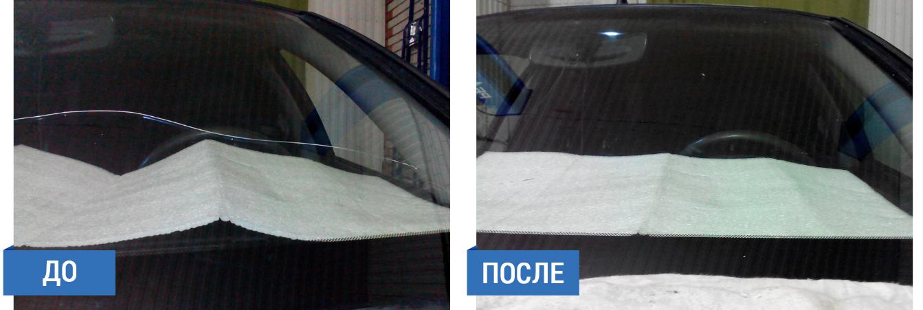 ремонт лобового стекла Киев