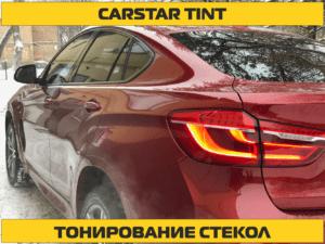 Тонировка авто Киев