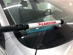 Ремонт трещины лобового стекла carstar windshield repair